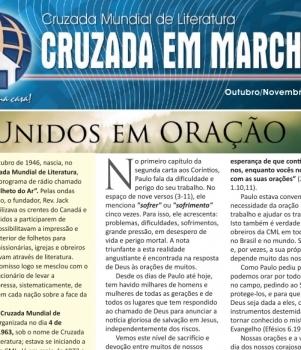 Jornal Cruzada em Marcha – Outubro/Novembro de 2016